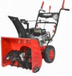 Buy Hecht 9661 SE  petrolsnowblower online