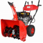 Buy Hecht 9628 SE  petrolsnowblower online