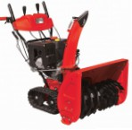 Buy Hecht 9170  petrolsnowblower online