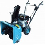Buy MEGA DL 6.5ms  petrolsnowblower online