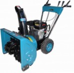 Buy MEGA DL 7m  petrolsnowblower online