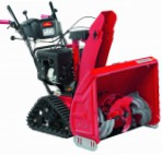 Buy Wolf-Garten Expert 76110 HDT  petrolsnowblower online