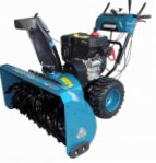 Buy MEGA DL 15em  petrolsnowblower online