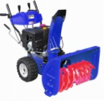 Buy MasterYard MX 18528LE  petrolsnowblower online