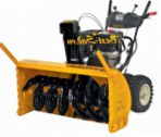 Buy Cub Cadet 945 SWE  petrolsnowblower online