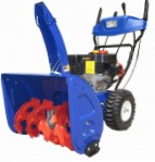 Buy MasterYard MX 8524RE  petrolsnowblower online
