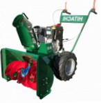 Buy Hitachi SN250E  petrolsnowblower online