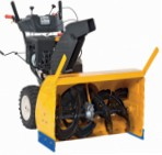 Buy Cub Cadet 933 SWE  petrolsnowblower online