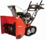 Buy Hecht 9665 SE  petrolsnowblower online