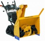 Buy Cub Cadet 730 HD TDE  petrolsnowblower online