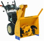 Buy Cub Cadet 526 HD SWE  petrolsnowblower online