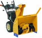 Buy Cub Cadet 530 HD SWE  petrolsnowblower online