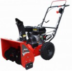 Buy EFCO ARTIK 55S  petrolsnowblower online